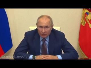 ❗️Путин поручил начать единовременные выплаты на школьников по 10 тысяч рублей досрочно — со 2 августа.