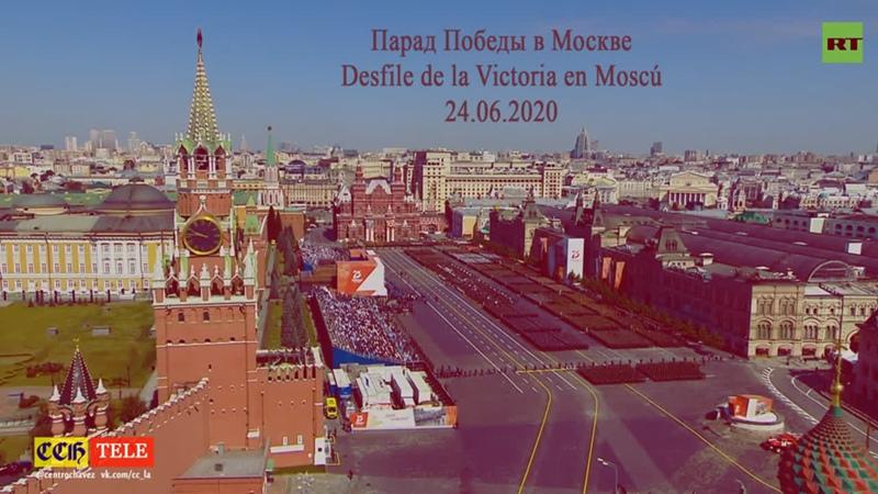 CCHTV Парад Победы в Москве 2020 Ключевые моменты 24 06 2020