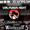 30.04 - WALPURGIS NIGHT (вечер+ночь) - MOD club