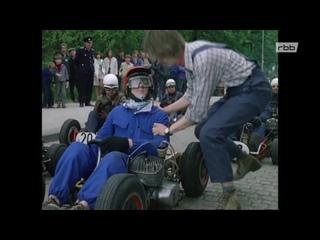 """Картинг в ГДР (DDR) из сериала  """"Polizeiruf 110"""""""