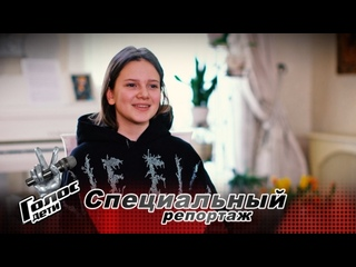 Сюрприз для папы. Почему Лиза Трофимова решила участвовать вшоу «Голос.Дети-8» вопреки воле отца. Специальный репортаж