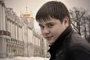 Фотоальбом Даниила Копейкина