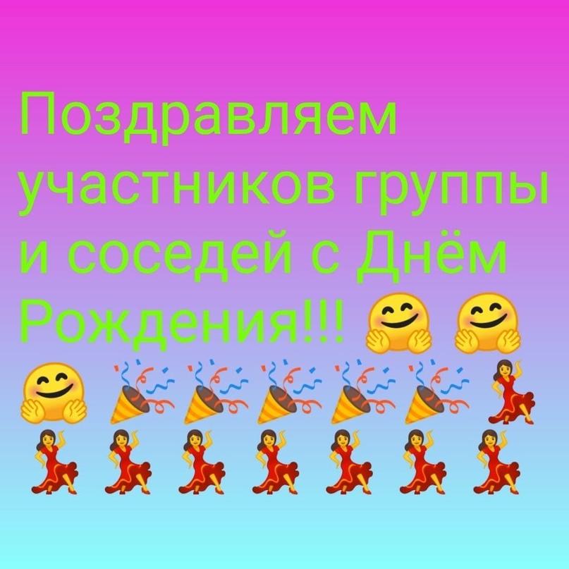 Маруся Климова, Константин Алферьев, Аня Воронкова, Светлана...