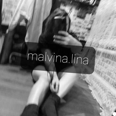 Мальвина Лина