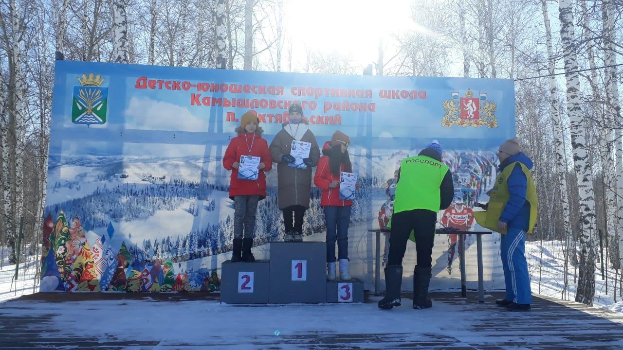 В п. Октябрьском Камышловского района прошли областные соревнования по лыжным гонкам
