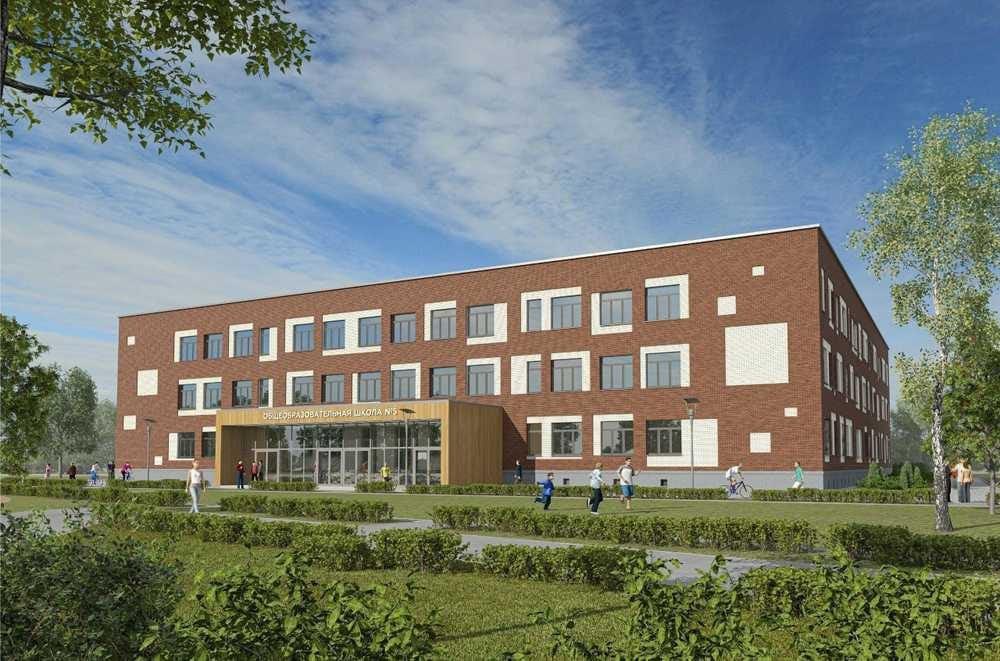 Новую школу на 825 мест начали строить