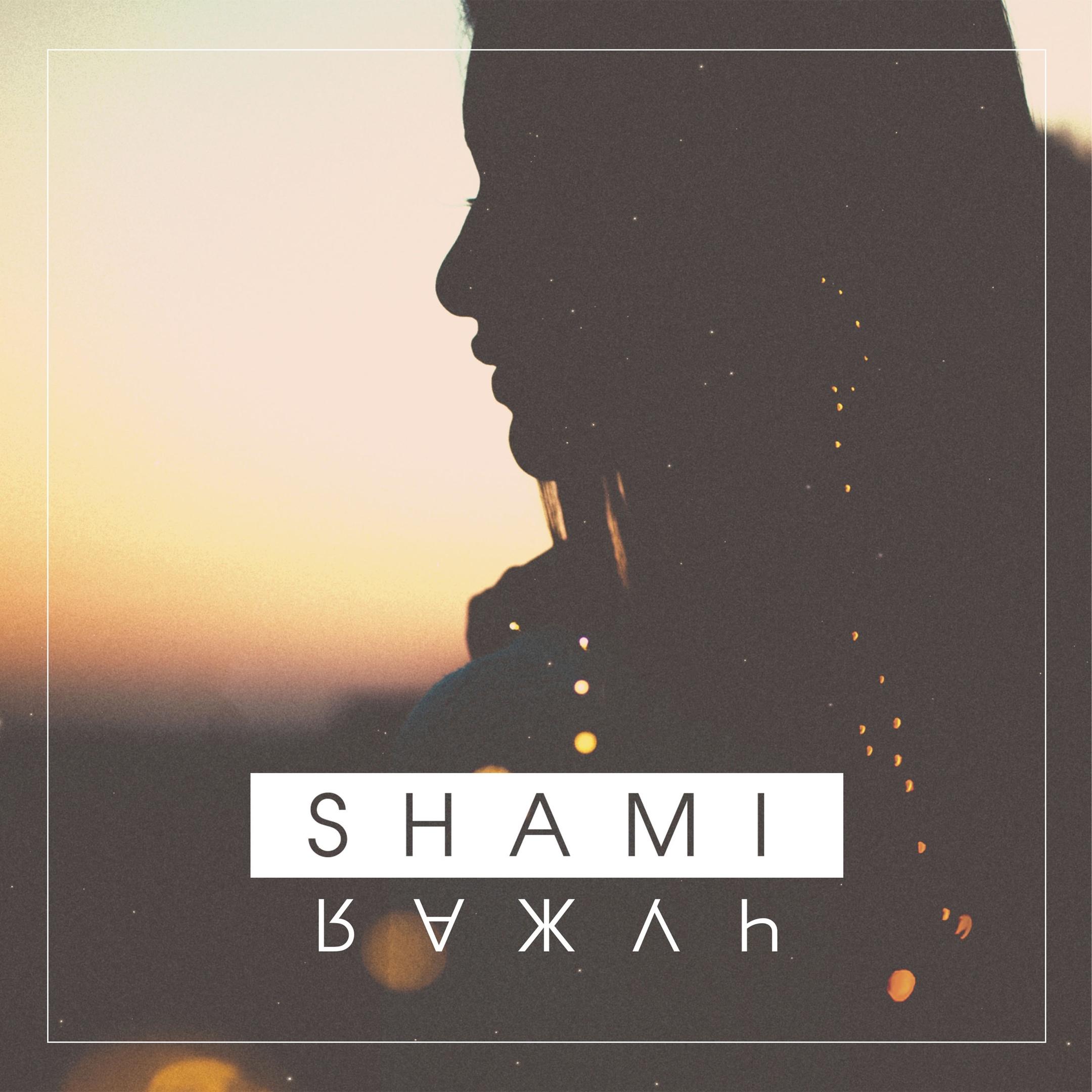 Shami album Чужая