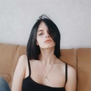 Анастасия Костина