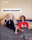 Ушаков Александр |  | 4