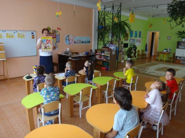 С воспитанниками старшей группы «Непоседы» детского сада «Капелька», поселка Краснокаменск Курагинского