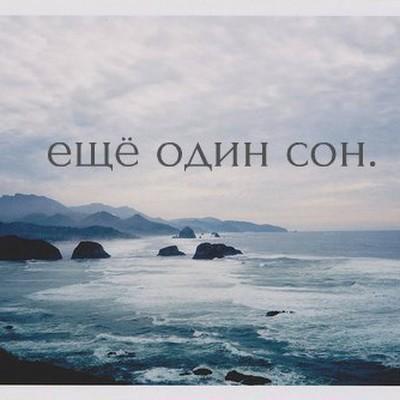 Coma Itt, Санкт-Петербург