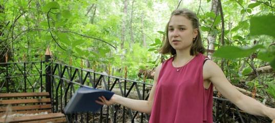 Студентки САФУ разработали экскурсию по некрополю Ильинского кладбища