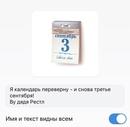 Авраменко Виктор   Новосибирск   26