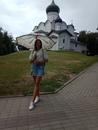 Фотоальбом Дарьи Александровой