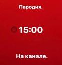 Сенн Бинет | Москва | 4