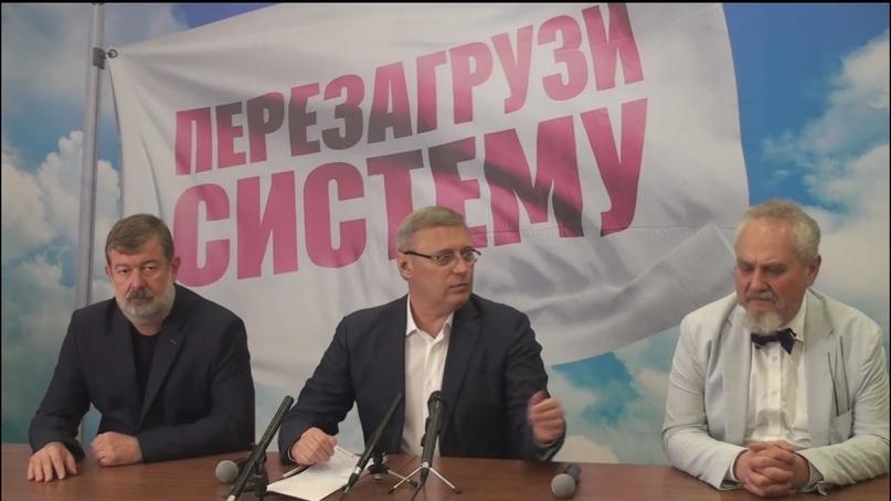 Топ предвыборного списка ПАРНАС - либерал Касьянов, монархист Зубов, левый националист Мальцев.