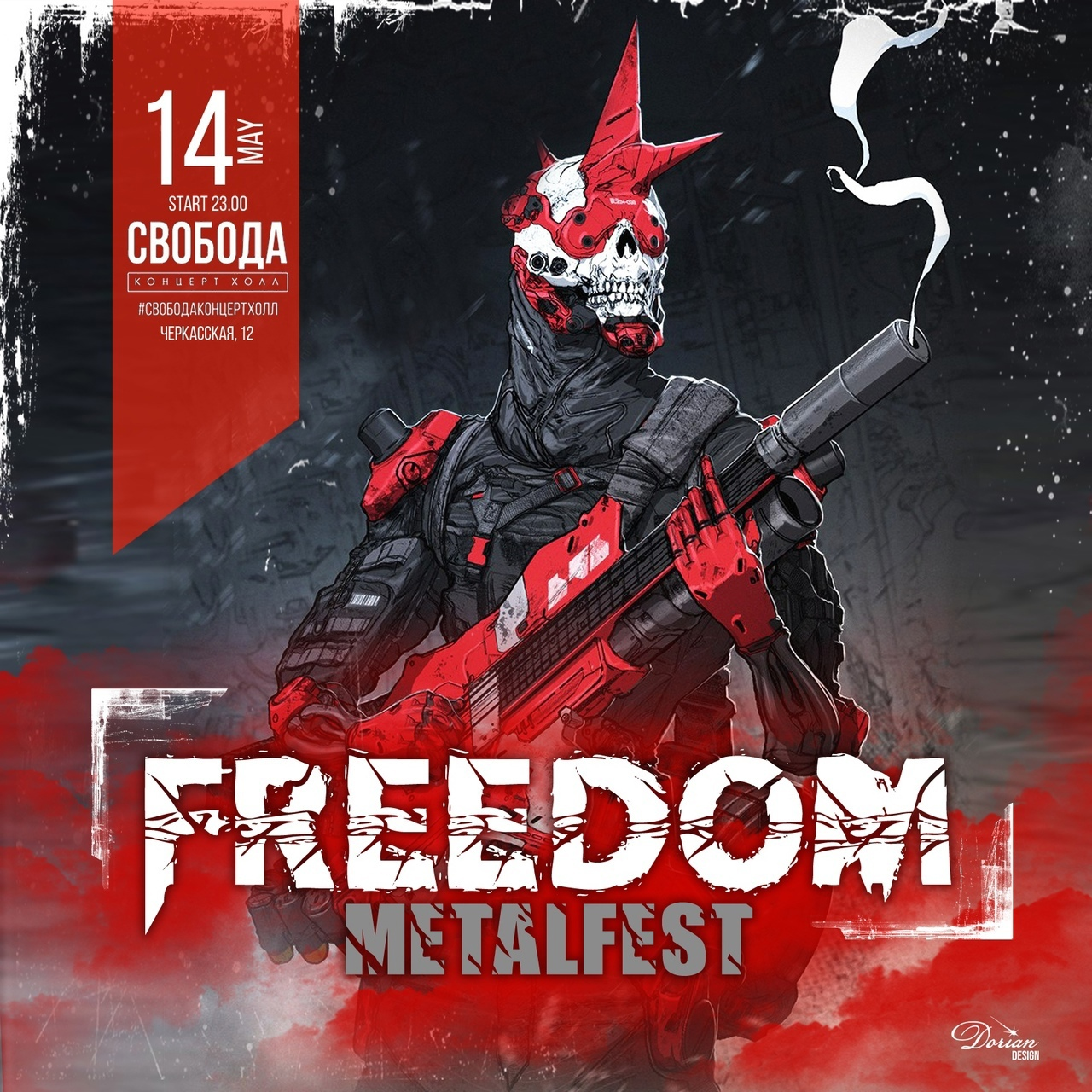 Афиша Екатеринбург FREEDOM METAL FEST // СВОБОДА // 14.05