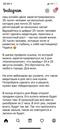 Крайнова Яна   Москва   26