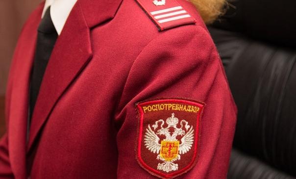 ✅ В Тульской области Роспотребнадзор забраковал 12...