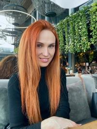 Irina Udovichenko
