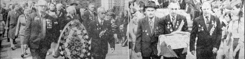 1980 г. Колонна ветеранов Великой Отечественной войны. Справа: Ветераны великой Отечественной войны несут списки погибших