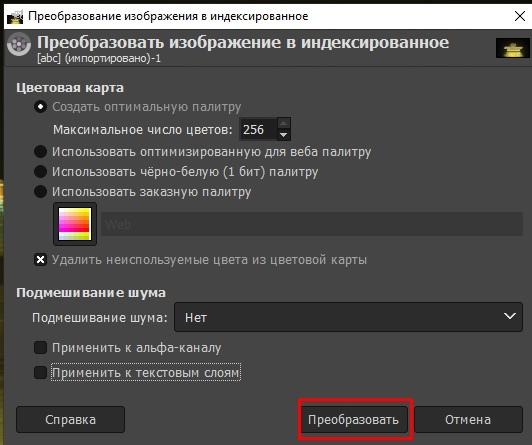 avKn7fePTVs.jpg?size=532x445&quality=96&