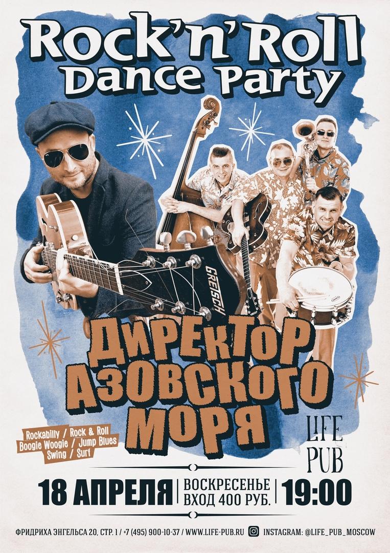 18.04 Директор Азовского моря в Life Pub
