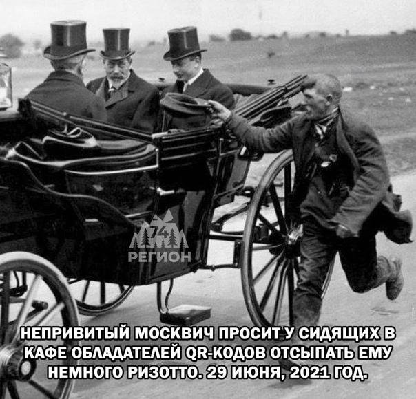 ???? В России предложили продавать алкоголь по QR-кодам   ❓А почему не продукты  Омбудсмен по защите... Магнитогорск