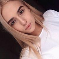 Виктория Верховная