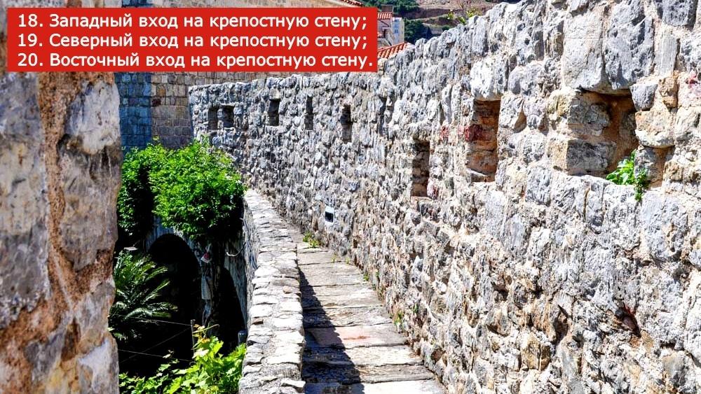 """путешествие - """"Черногория. Будва. Старый город. Достопримечательности. Пешеходная экскурсия.""""  RmghorG1VDU"""