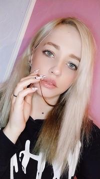 Аннет Тихонова фото №11