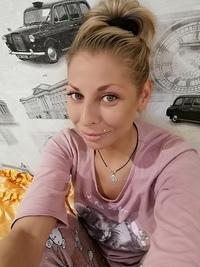 Юлия Разумова фото №16