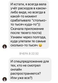 Антон Филиппов фото №39