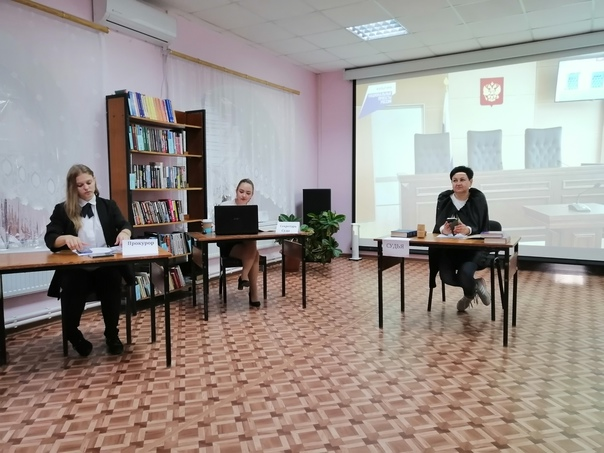 21 сентября Ипатовская центральная библиотека пригласила молодых читателей для участия в ролевой игре «Суд