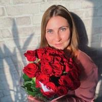 Личная фотография Катюши Монашевой