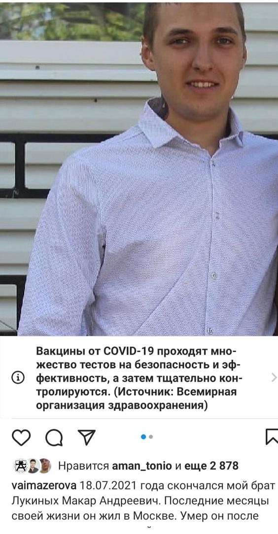 Секта СВИДЕТЕЛЕЙ КОРОНАВИРУСА 79505