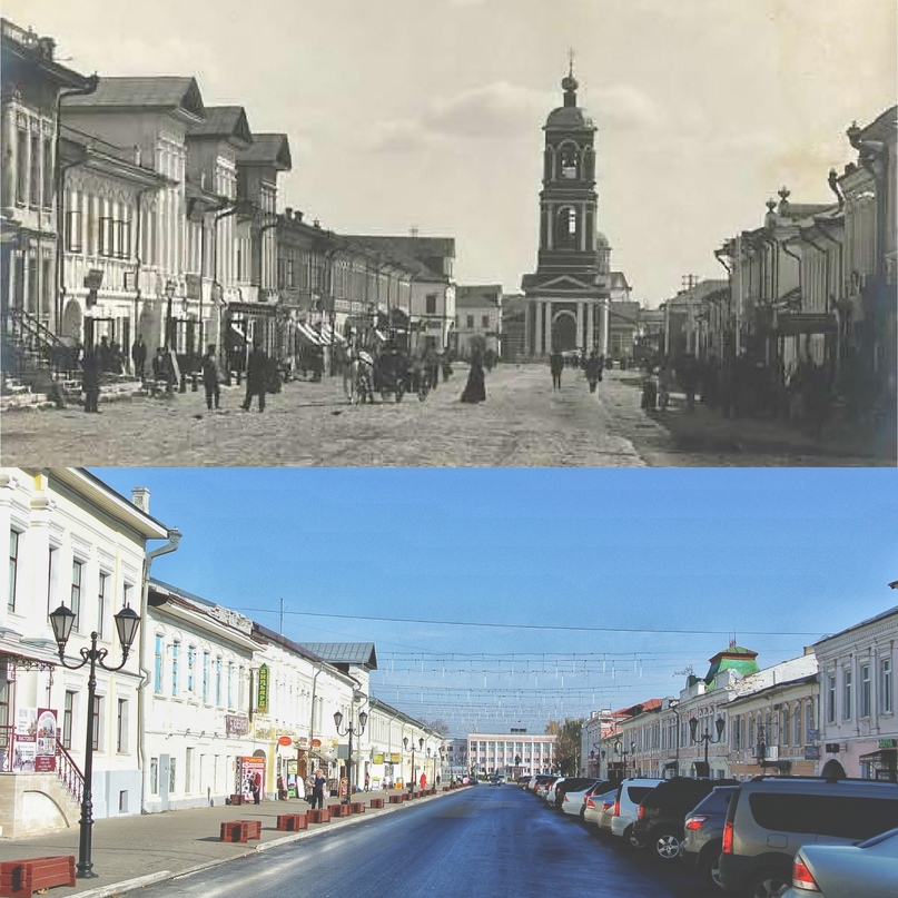 Улица Московская 1901-1902 гг. / 2020 г. (Фото ДО Сажин Н.Н.)
