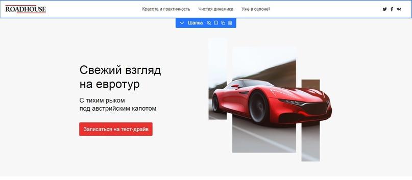 Например, здесь Яндекс предлагает тест-драйв автомобиля