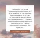 Муранов Владимир | Москва | 18