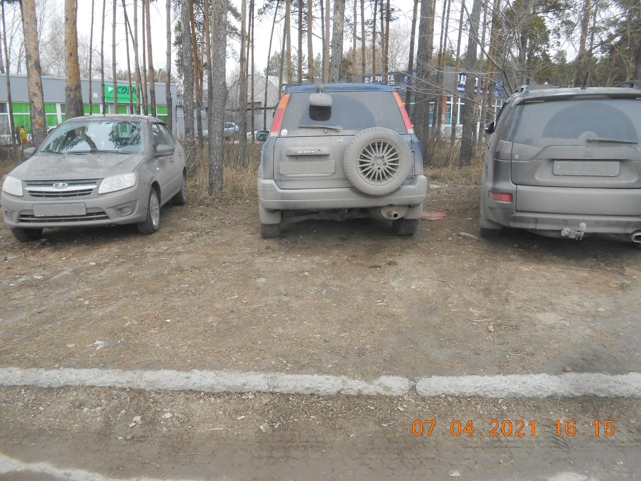 Парковка на газонах, детских и спортивных площадках запрещена
