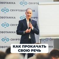 Алексей Толкачев фото №24