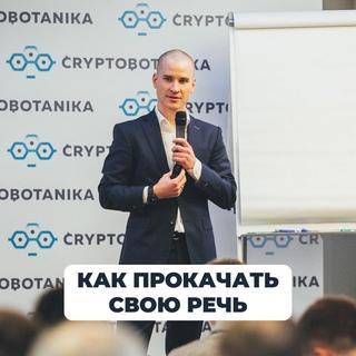 Алексей Толкачев фотография #8