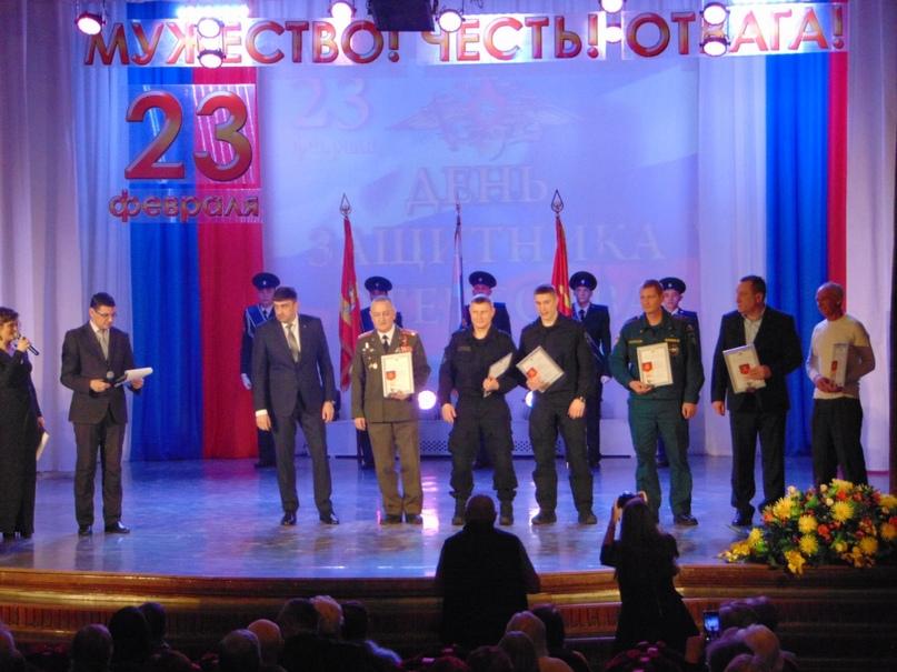 На торжественном собрании, посвященном Дню Защитника Отечества, изображение №4