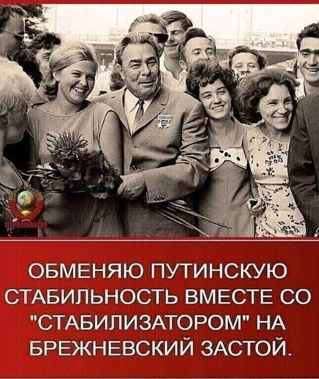 Россияне массово захотели в социализм