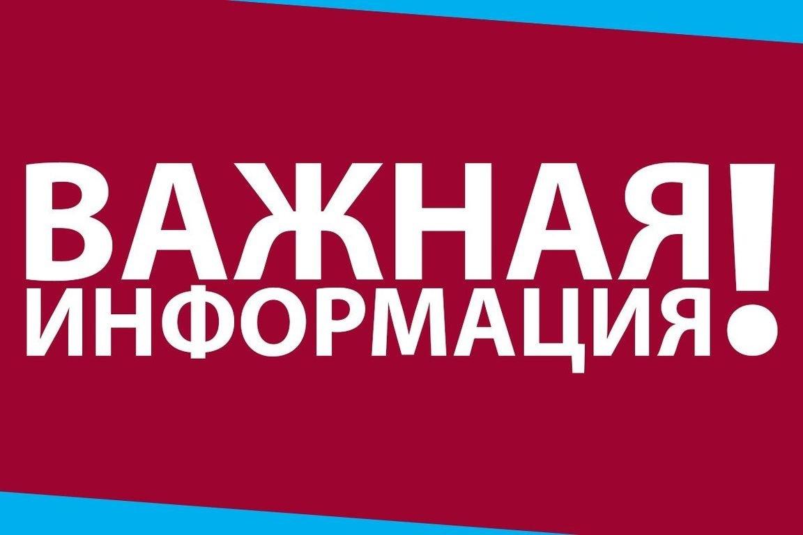 """МУП """"Петровское ЖКХ"""" информирует об изменении тарифов по оплате коммунальных услуг"""