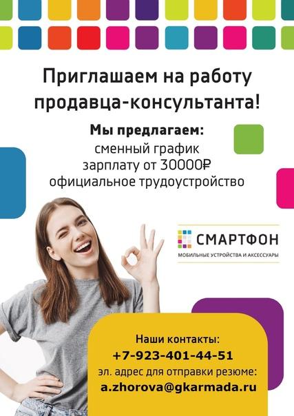 В новый магазин, на Ленина,6 требуются Продавцы-ко...