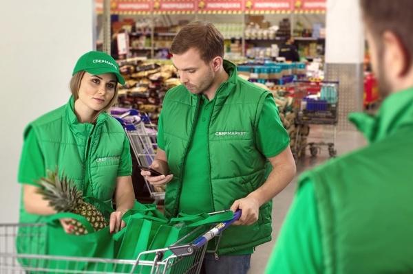 В Сбермаркет требуется Сборщик заказов.Опыт не тре...