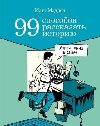 Дмитрий Лященко фотография #11