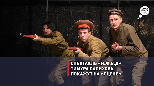 19 октября в Челябинской области стартует театраль...