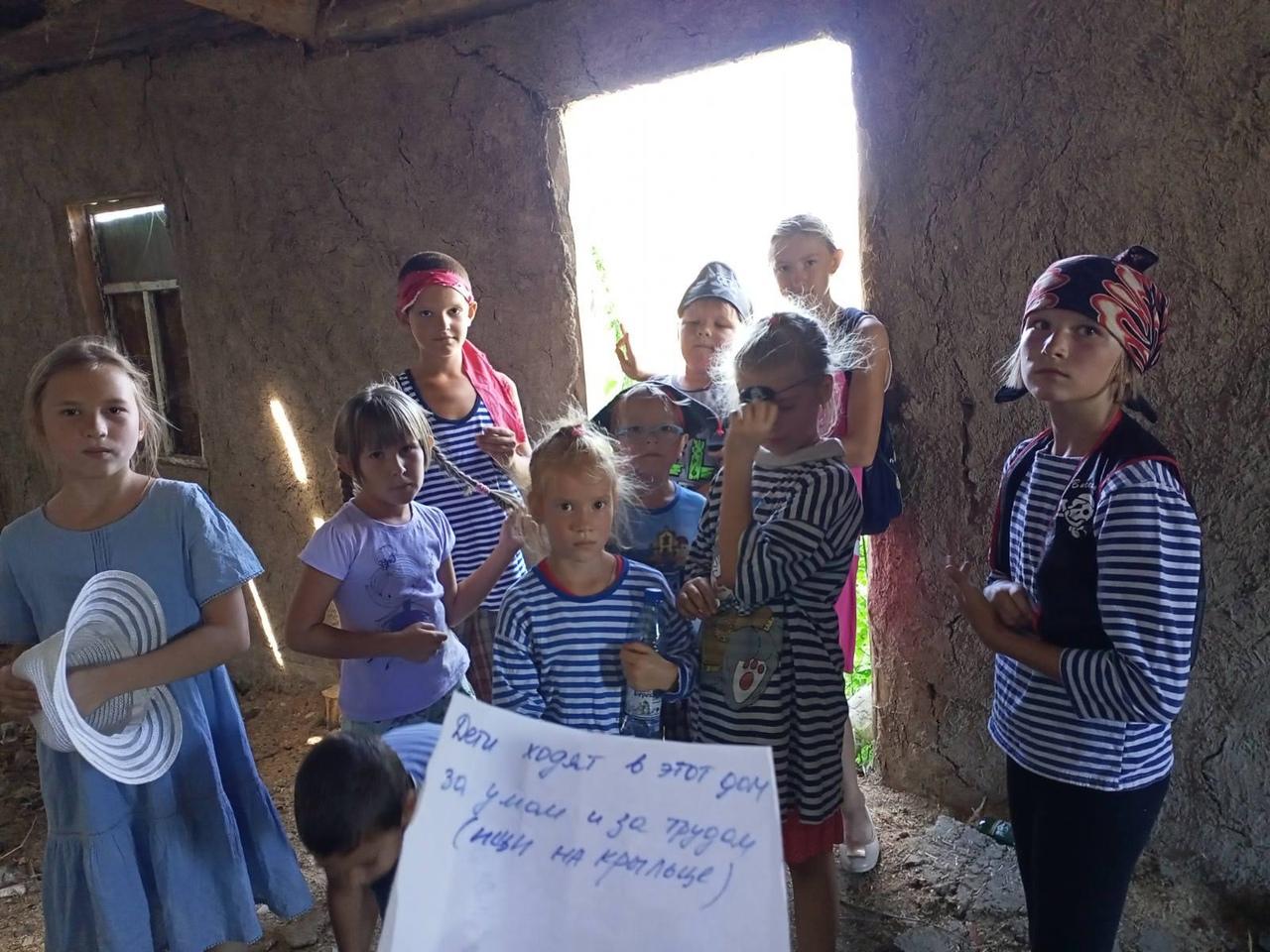 Ребята из села Оркино поучаствовали в игре-путешествии